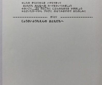 1C821F30-2DE7-4B7B-BC7D-422240028F59
